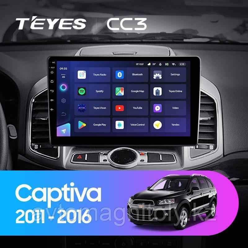 Автомагнитола Teyes CC3 4GB/64GB для Chevrolet Captiva 2011-2016