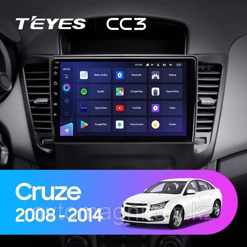 Автомагнитола Teyes CC3 4GB/64GB для Chevrolet Cruze 2008-2014