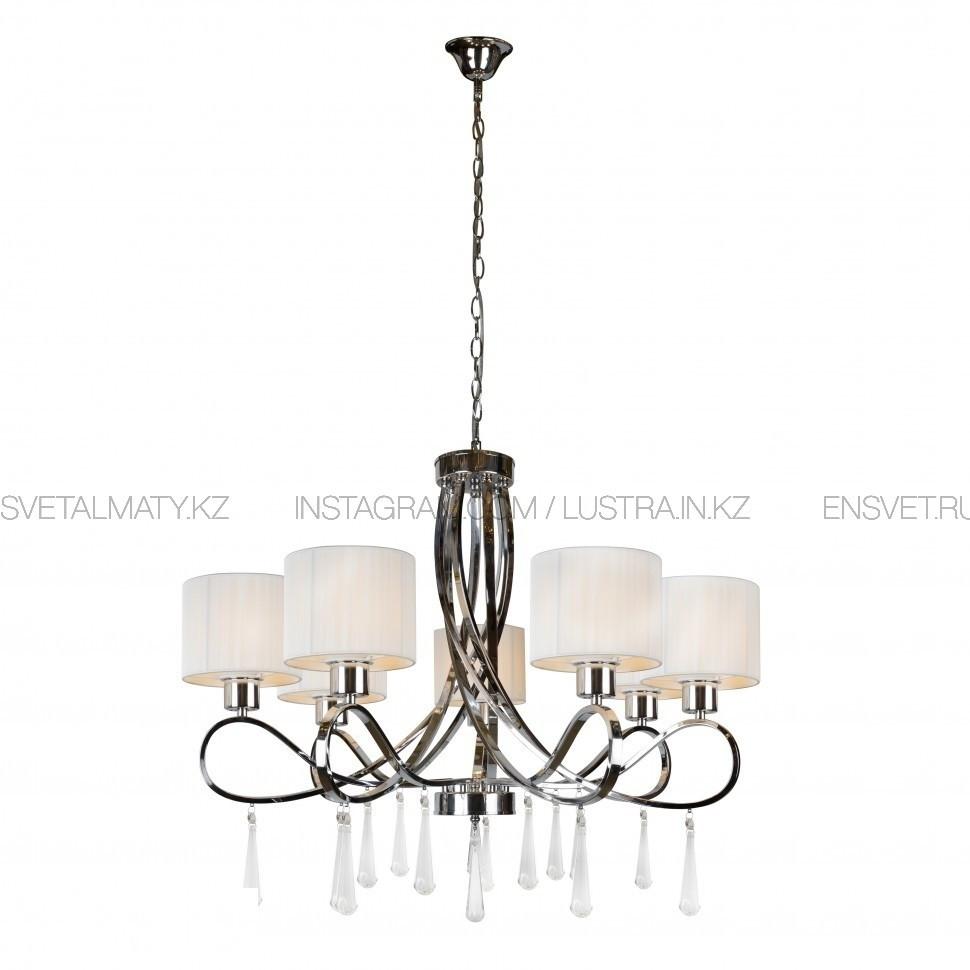 Современная подвесная люстра на 7 ламп Белая