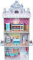 Кукольный домик с мебелью Edufun TX1095