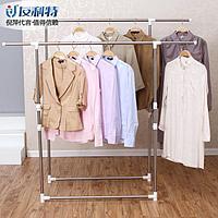Мобильная вешалка для одежды