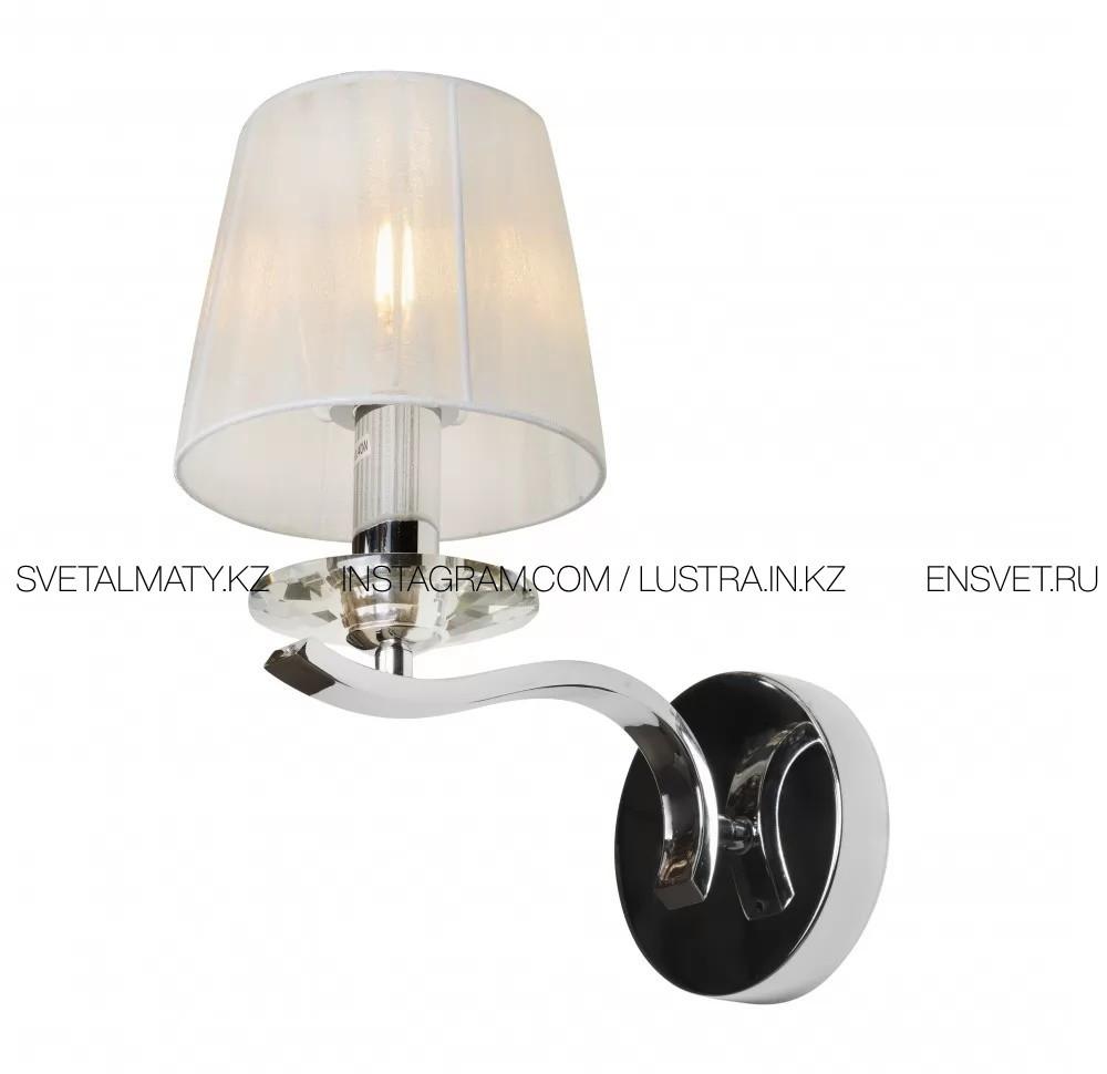 Современная настенная бра на 1 лампочку Белый-хром