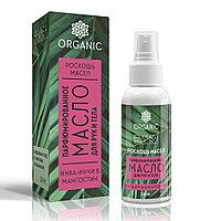 EVSI ORGANIC Парфюмированное масло для рук и тела Инка-Инчи и Мангостин, 150 мл