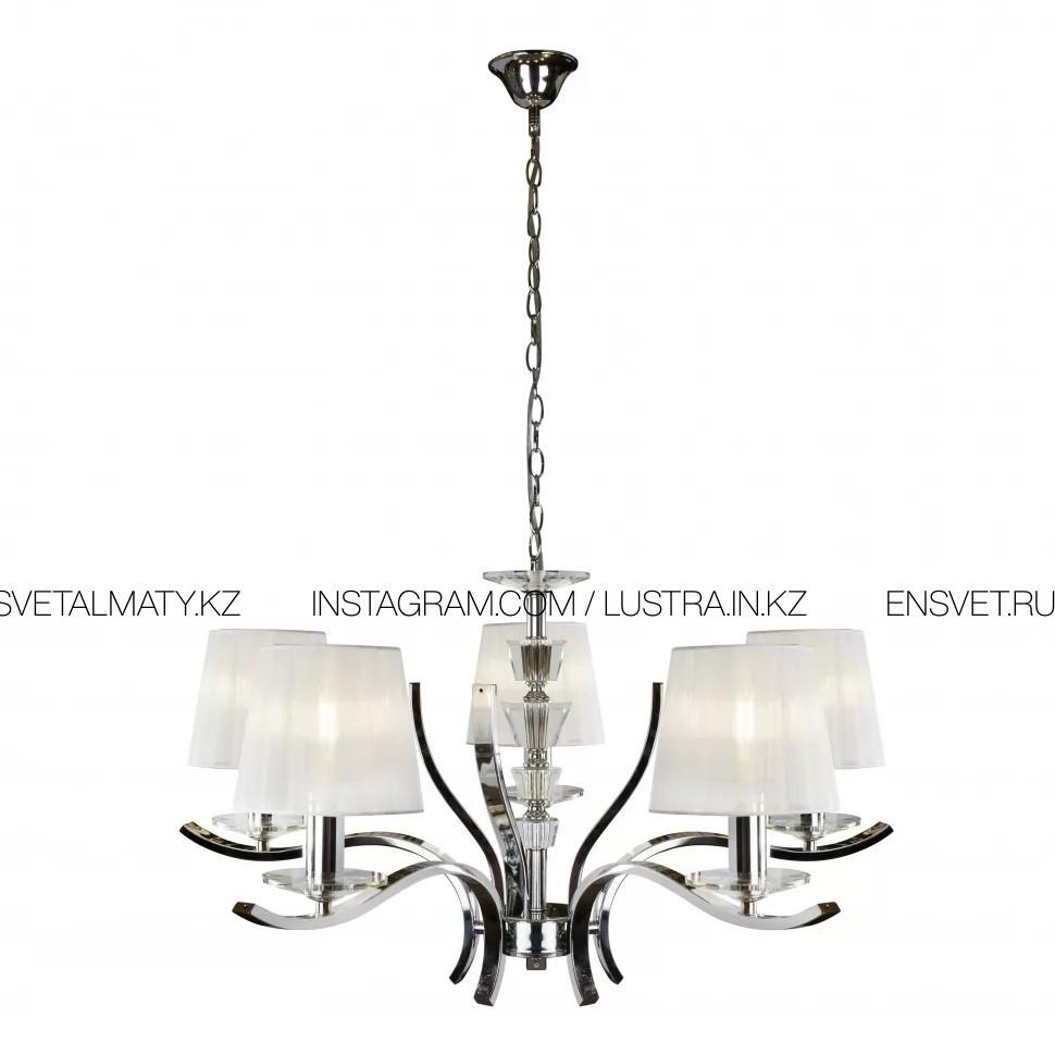 Современная подвесная люстра на 5 ламп Белый-хром