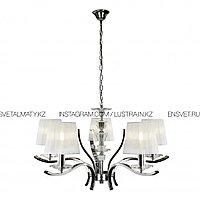 Современная подвесная люстра на 5 ламп Белый-хром, фото 1