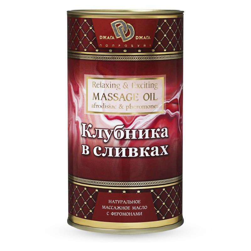 """Массажное масло """"КЛУБНИКА В СЛИВКАХ"""" 50 мл."""