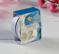 Массажная свеча Relaxing & Exciting Massage Candle Гавайское лето 30 мл., фото 4