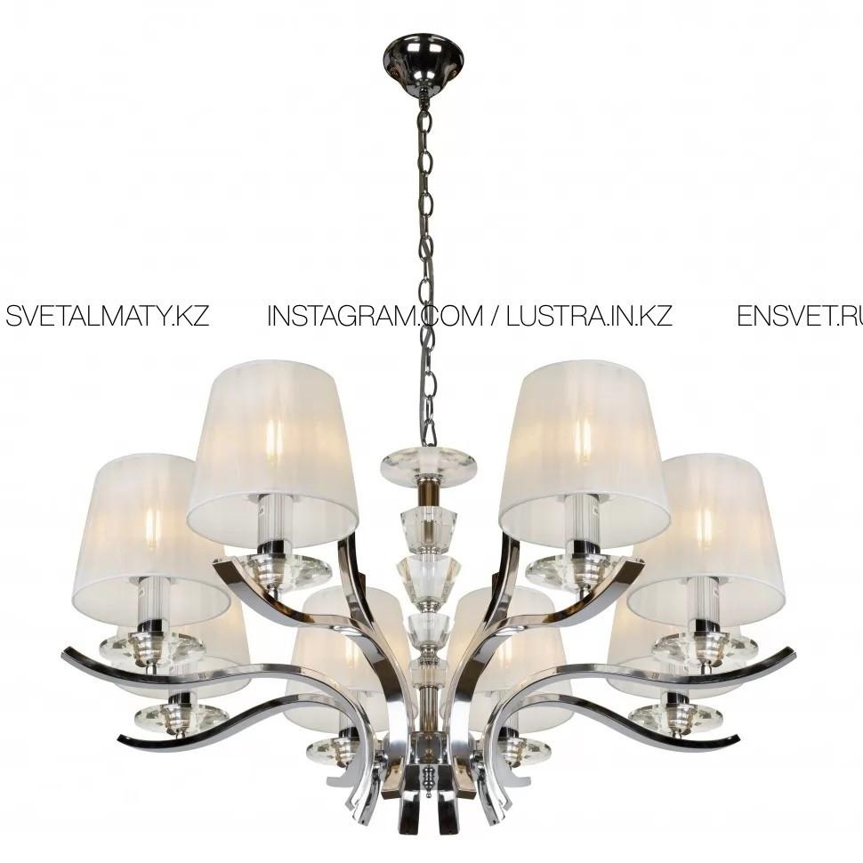 Современная подвесная люстра на 8 ламп Белый-хром