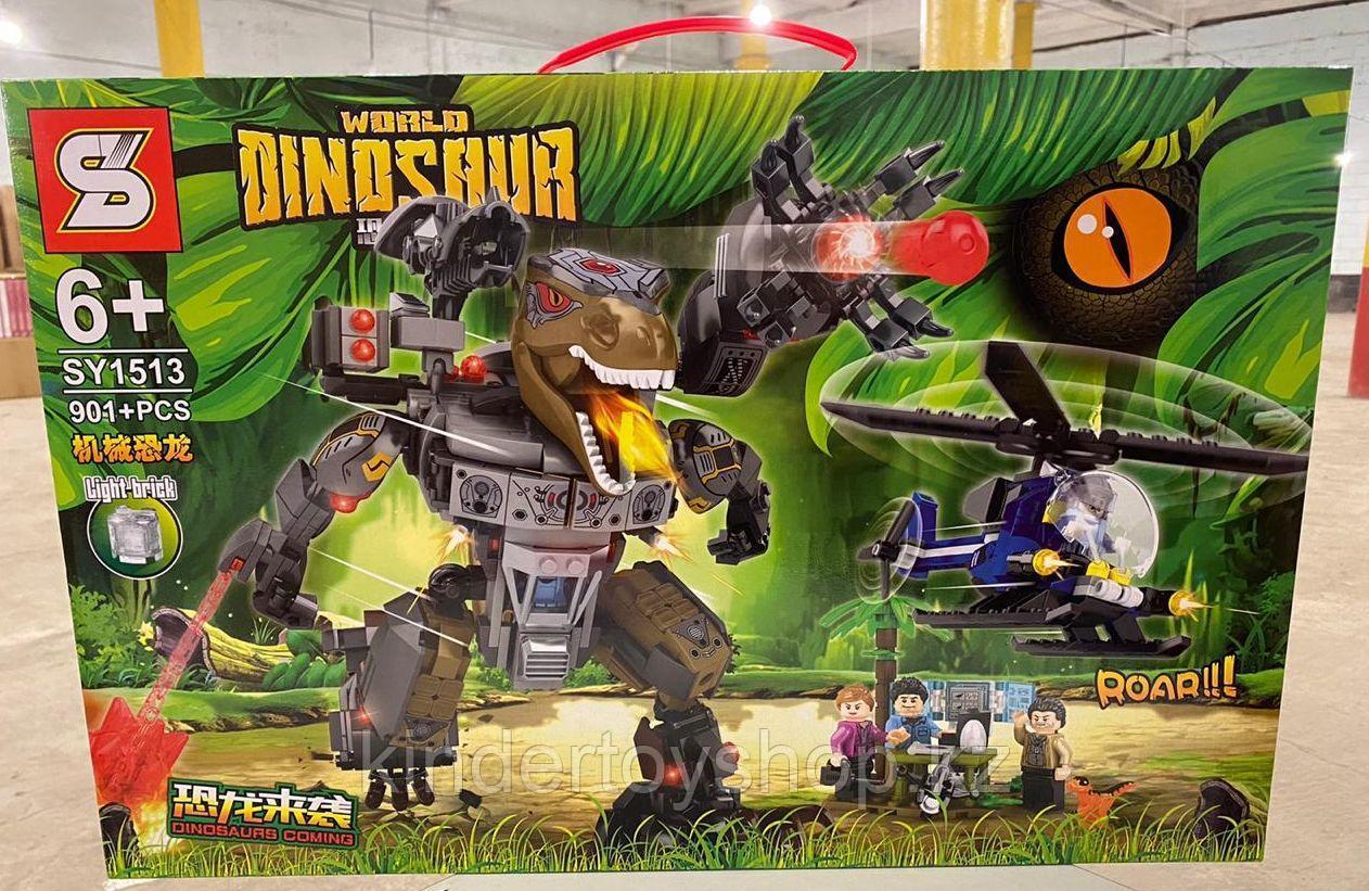 Конструктор SY 1513 робозавры спасение на верталете 901 деталей Аналог лего Lego Jurassic World юрский мир