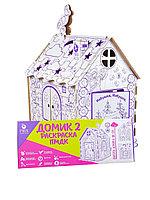 Картонный домик раскраска ВВТ-19 ПМДК
