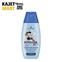 Schauma Shampoo 225ml for boys