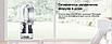Увлажнитель воздуха Dyson AM10 белый, фото 3