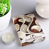 Набор чайных свечей ароматизированных  12 г, 6 штук, фото 3