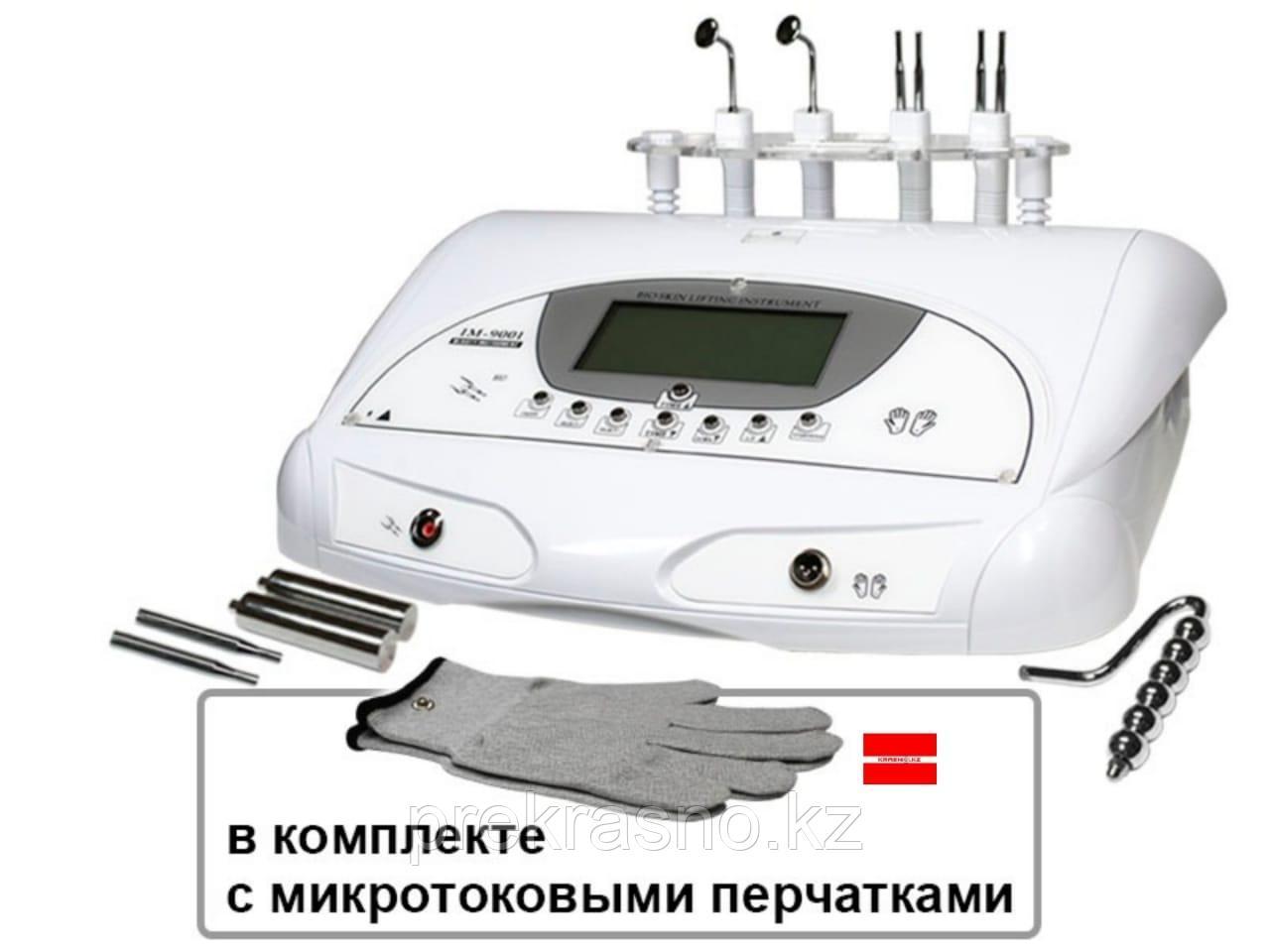 Профессиональный аппарат микротоковой терапии IM-9001