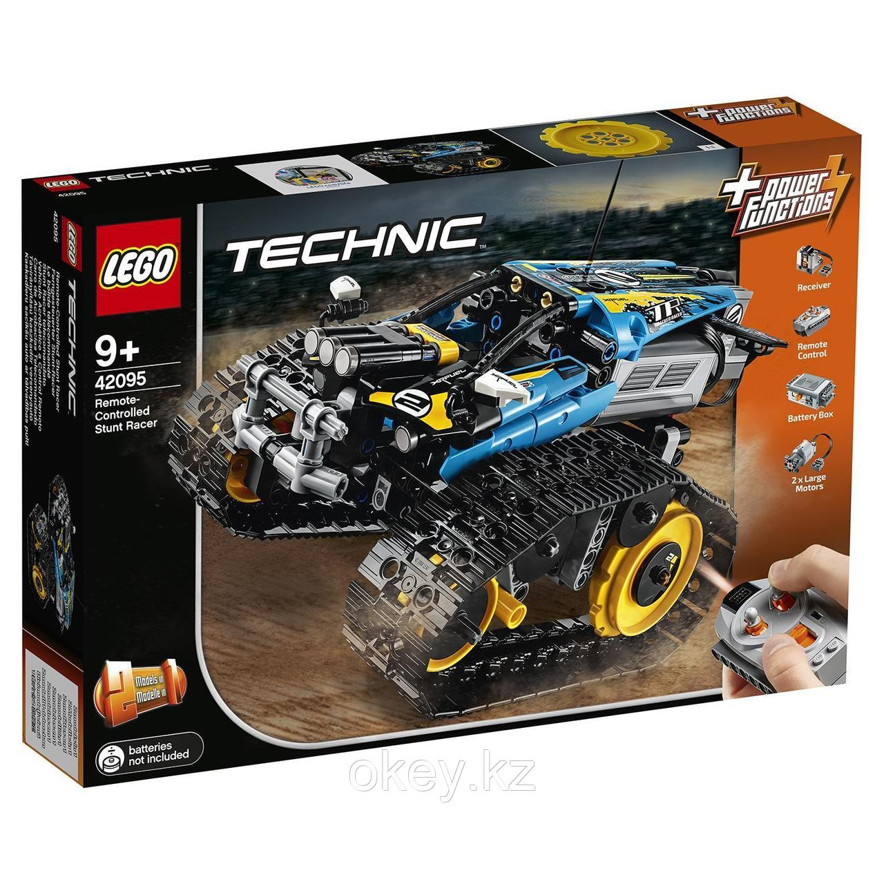 LEGO Technic: Скоростной вездеход с дистанционным управлением 42095