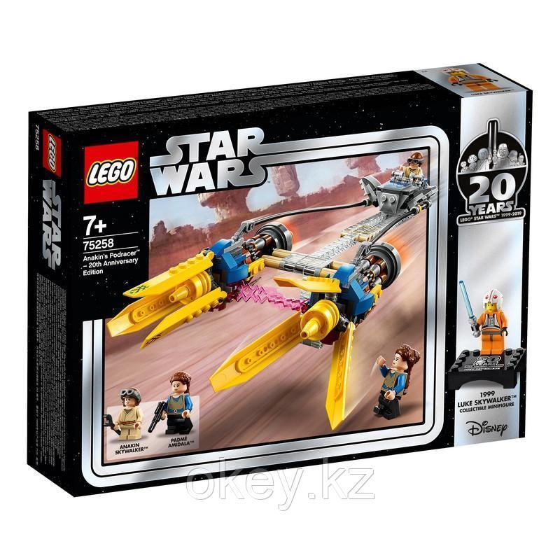 LEGO Star Wars: Гоночный под Энакина: выпуск к 20-летнему юбилею 75258