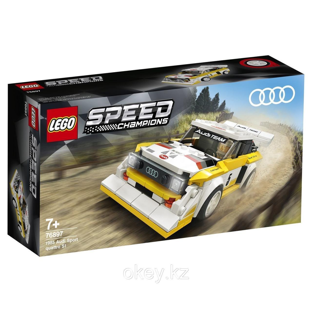 LEGO Speed Champions: 1985 Audi Sport quattro S1 76897