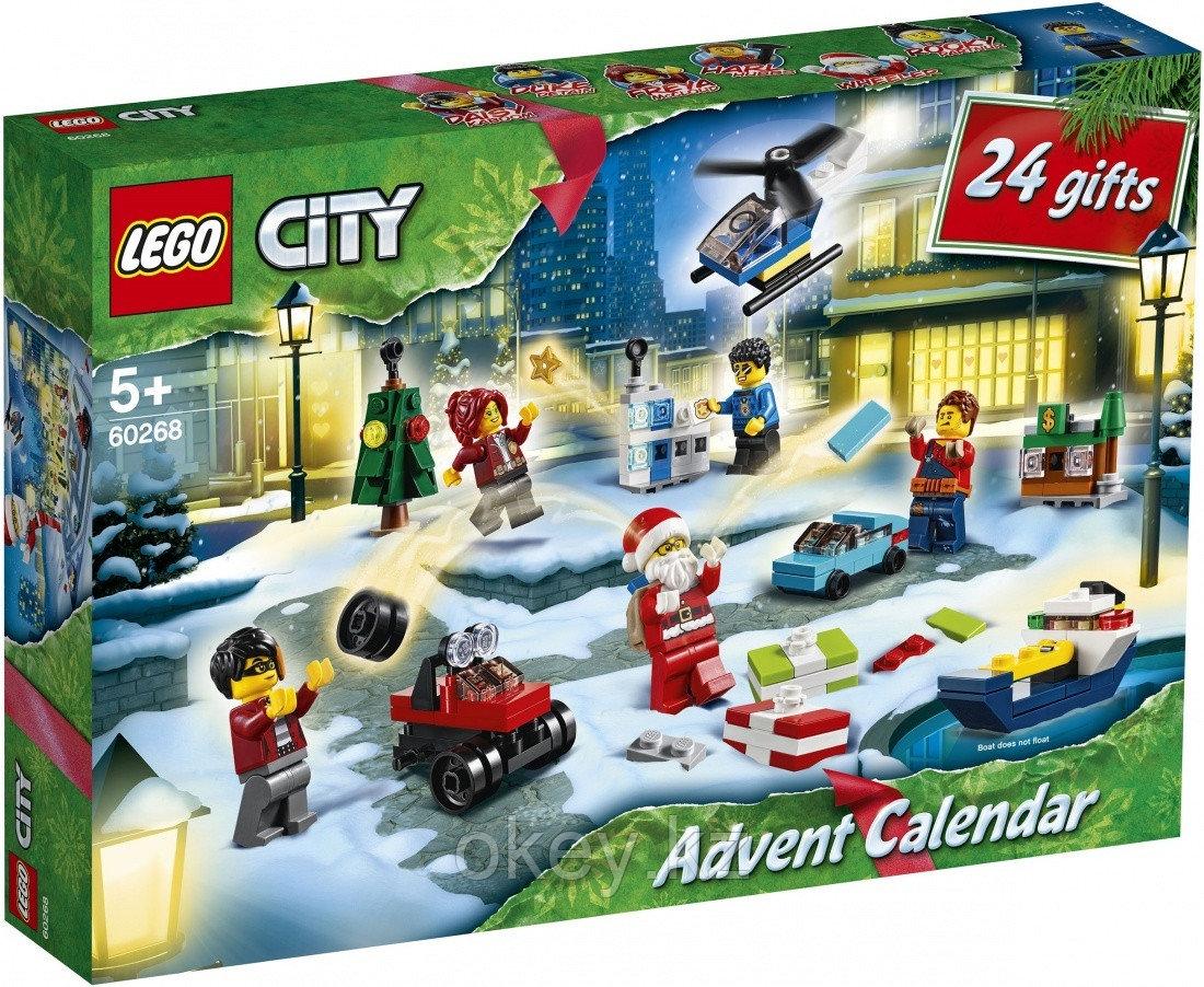 LEGO City: Новогодний календарь City 2020, 60268
