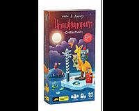 "Cosmodrome Games: Имаджинариум ""Сумчатый"""
