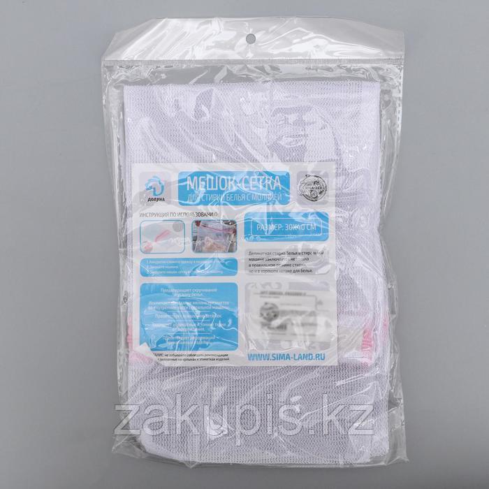 Мешок для стирки, 30×40 см, мелкая сетка - фото 1