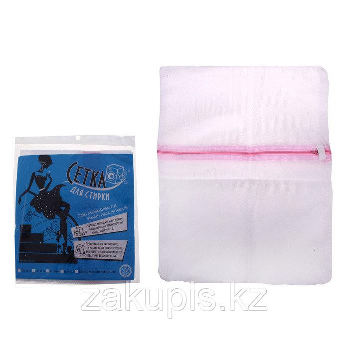 Мешок для стирки, 30×40 см, мелкая сетка - фото 2