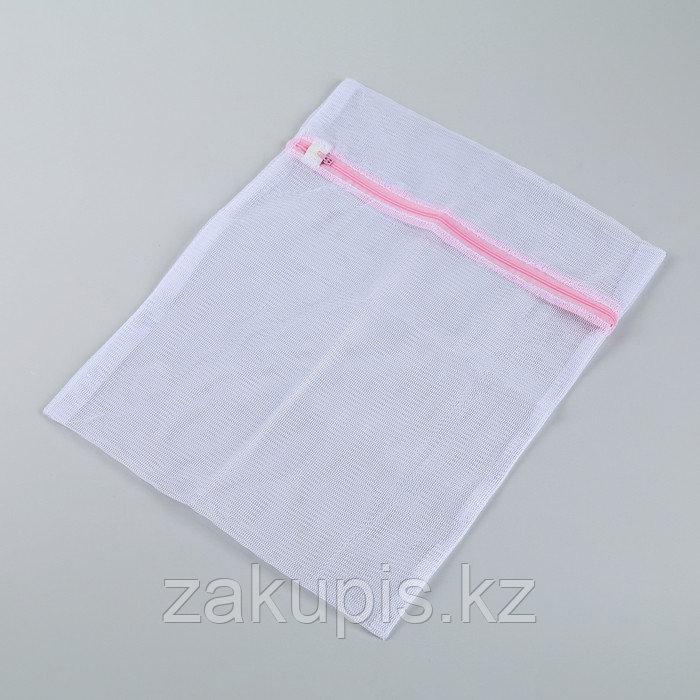 Мешок для стирки, 30×40 см, мелкая сетка - фото 5