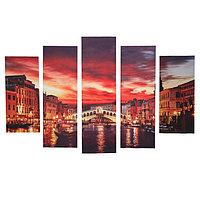 """Модульная картина на подрамнике """"Венеция"""", 2 53×16, 2 70×24, 1 80×34, 120×80 см"""