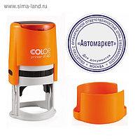Оснастка автоматическая для печати, диаметр 40 мм, PRINTER R40, оранжевая