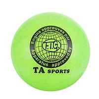 Мяч для гимнастики 15 см, 280 гр., цвет: МИКС