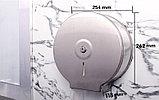 Диспенсер антивандальный для туалетной бумаги Джамбо (Jumbo) металлический серый держатель, фото 2
