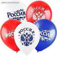 """Шар латексный 12"""" «Россия», 3 дизайна, пастель, 2-сторонний, набор 20 шт., МИКС"""