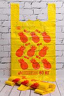 Пакет-майка клубника/ананас