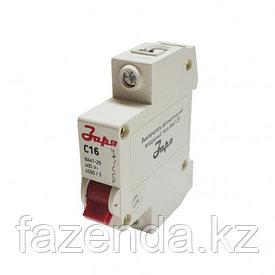 Автоматический выключатель Заря  1Р-16А