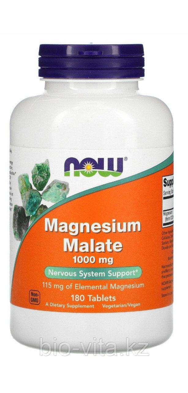 Магний малат. Magnesium Malate. 1000 мг. Now. foods. 180 таблеток.