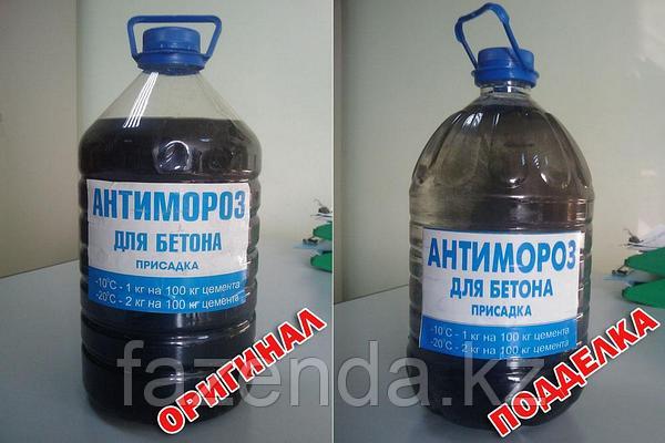купить воду для бетона