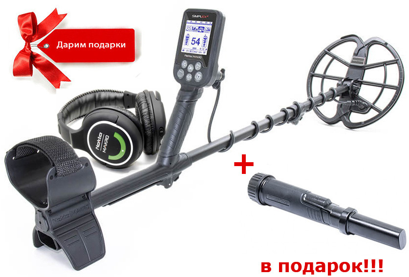 Грунтовый и подводный металлоискатель Nokta Makro Simplex Plus WHP + наушники