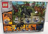 Конструктор 818 аналог лего Lego 2в1 Динозавры: 82028 Jurassic World (86 + 93 дет.) Мир Юрского периода, фото 4