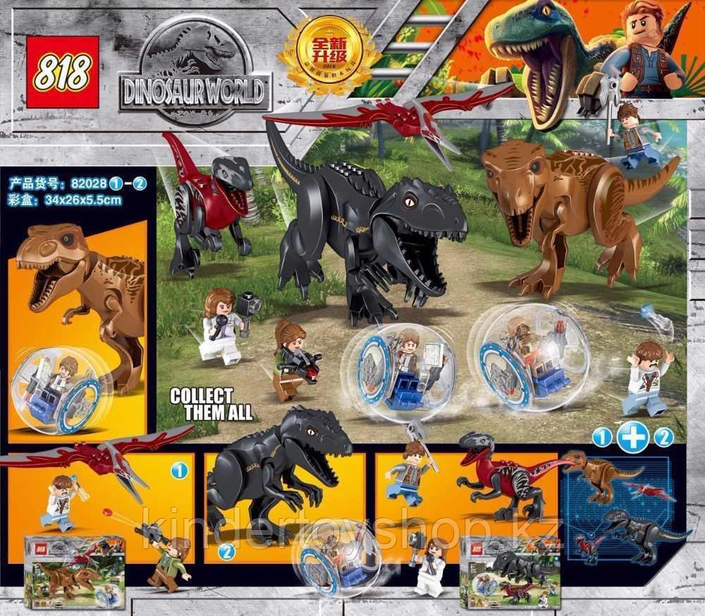 Конструктор 818 аналог лего Lego 2в1 Динозавры: 82028 Jurassic World (86 + 93 дет.) Мир Юрского периода