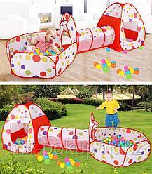 Детская игровая латка с тоннелем и сухим бассейном (без шариков, 3,7м *95 см)