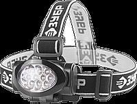 Фонари налобные светодиодные, 10Ultra LED серия «МАСТЕР»