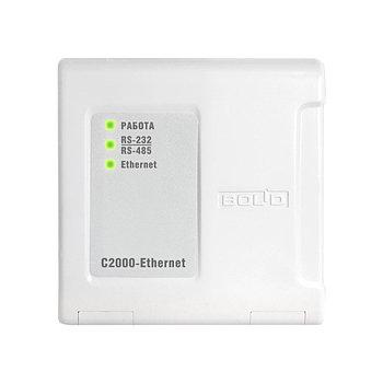 Преобразователь интерфейсов С2000-ETHERNET (RS-485/RS-232)