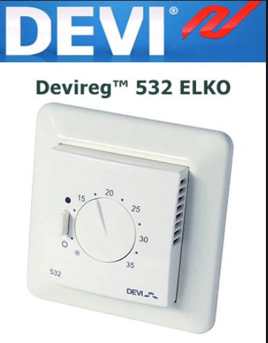 Терморегуляторы DEVIreg 532