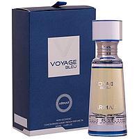 Парфюмерные масла Voyage Blue 20 ml m