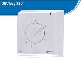Терморегуляторы DEVIreg 130