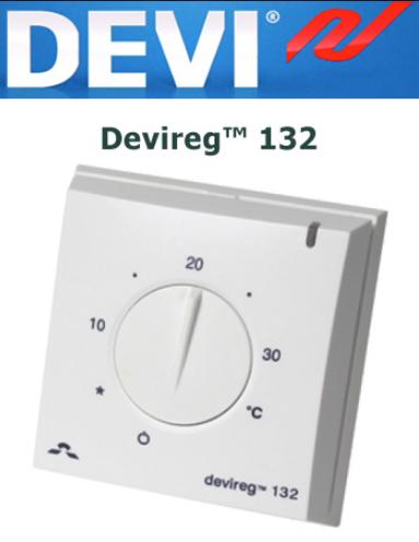 Терморегуляторы DEVIreg 132