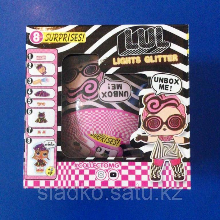 Игрушка LUL Surprise Кукла пупс-сюрприз в коробке 11,5х11,5 см - фото 1