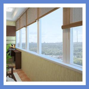 Алюминиевые балконы, лоджии