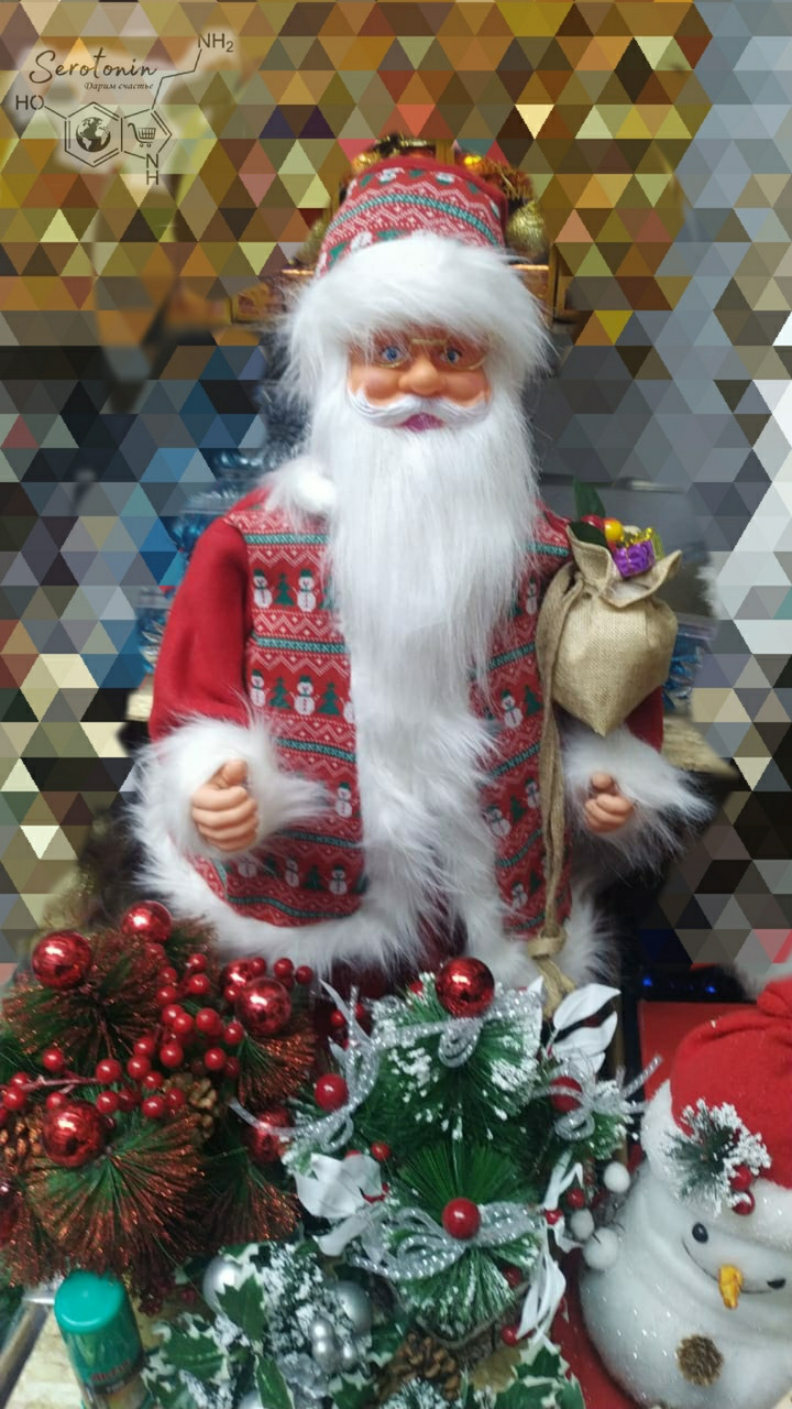 Танцующий Санта Клаус 60см