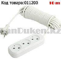 Удлинитель сетевой фильтр электрический без заземления 3 розетки 10 метров в длину Электро