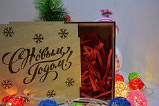 Деревянные коробочки для подарков